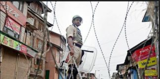 Jammu & kashmir issued Internet ban And security forces