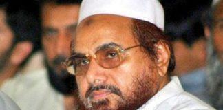 Mumbai Terror Attack Mastermind 2