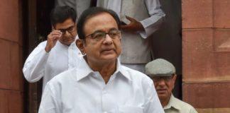 P Chidambaram 1