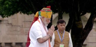 PM Modi pays tribute at Raj Ghat on 73rd Independence Day
