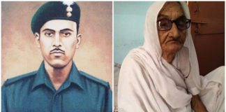 Param-Vir-Chakra-Abdul-Hamid Wife Death