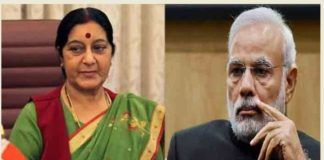 PM Modi on Sushma Swaraj demise: Glorious chapter in Indian politics comes to an end
