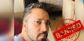 AICWA bans Mika Singh from the Indian Film Industry, for performing at an event in Karachi, Pakistan