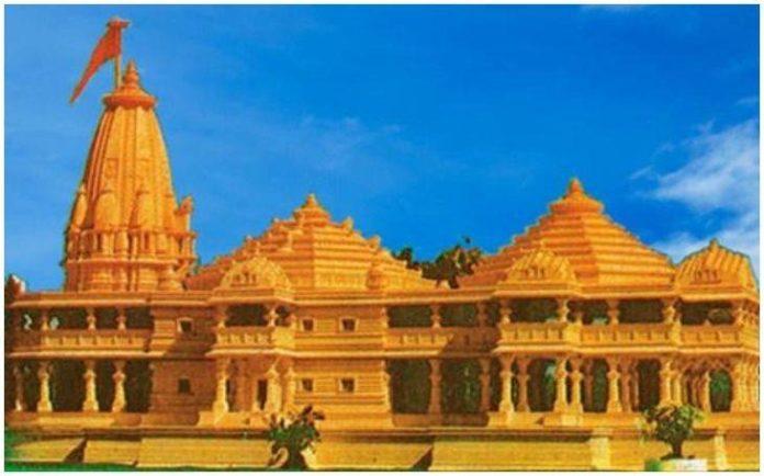 Ram Temple 1
