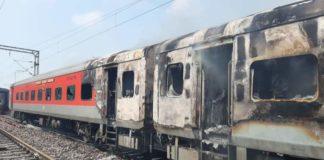 Train Fire 2