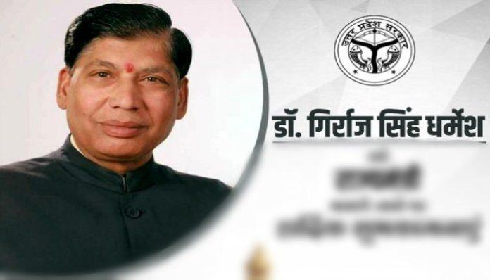 Uttar-Pradesh-Minister-Giriraj-Singh