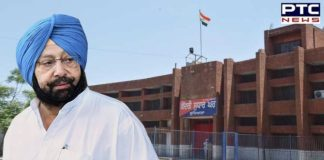 Punjab CM announces Rs 4 lakh to kin of prisoners killed by lightning in Ludhiana