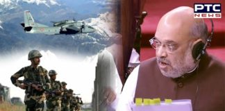 Indian Army and Indian Air Force on high alert following revoking of Article 370