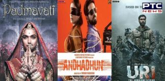 66th National film Awards 2018 Winners: 'Andhadhun' best Hindi film, Padmaavat, Uri- The Surgical Strike emerges winners
