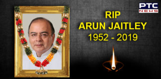 Arun Jaitley Death: Former Finance Minister passed away due to breathing trouble
