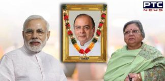 Arun Jaitley Death: Wife and son insists PM Narendra Modi to not cancel his current foreign tour