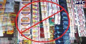 Bihar Nitish Kumar govt bans 12 brands of pan masala