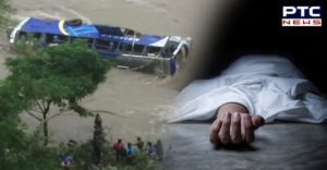 Nepal Bus Accident: Several Casualties Feared After Bus Falls Into Trishul River