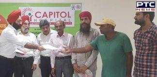 Jalandhar: Now get Pradhan Mantri Jan Arogya Yojana card easily from Capitol Hospital