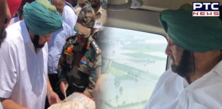Punjab Floods: CM Captain Amarinder Singh conducts aerial survey of flood-affected areas
