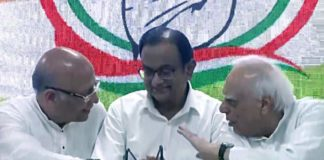 Chidambaram appears at AICC, says will respect law