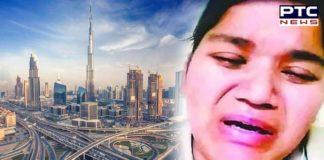Kapurthala Woman Dubai women travel agent Prison office