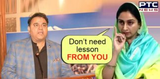 'Don't need lessons in line of duty from you': Harsimrat Kaur badal gave befitting reply to Pakistan minister