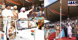 Punjab district August 15 National Flag Schedule released