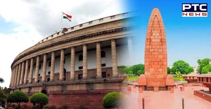 Lok Sabha passes the Jallianwala Bagh National Memorial (Amendment) Bill 2019