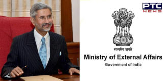 """Article 370 is entirely the internal affair of India"" MEA's befitting reply to Pakistan"