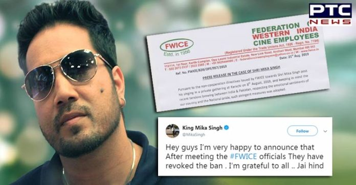 Mika Singh feels grateful after FWICE revoked his ban
