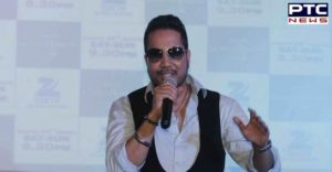 Singer Mika Singh apologises for his performance in Pakistan, FWICE withdraws ban