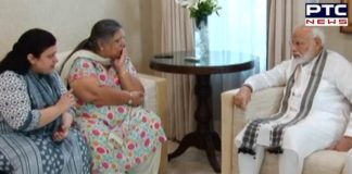 PM Narendra Modi meets the family of late former Union Finance Minister Arun Jaitley