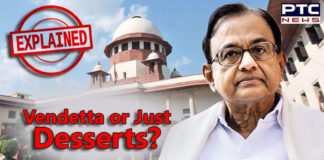 explained ,p chidambaram arrest ,p chidambaram arrest decoded ,INX Media case