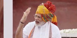 Modi encourages family planning to prevent population explosion