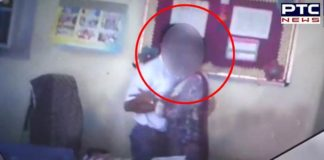 Hoshiarpur Govt school Principal With Two female teachers Porn video viral