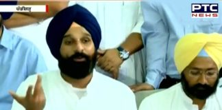 Shiromani Akali Dal raises electricity issue and walk out of Punjab Assembly monsoon session