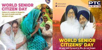 World Senior Citizens Day: Sukhbir Singh Badal, Harsimrat Kaur Badal shares picture to celebrate the day