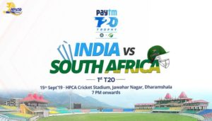 1st T20I against South Africa