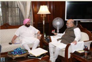 Punjab chief minister Amarinder Singh meets Amit Shah in Delhi