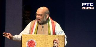 Amit Shah on Article 370: Jawaharlal Nehru to be blamed for Kashmir issue