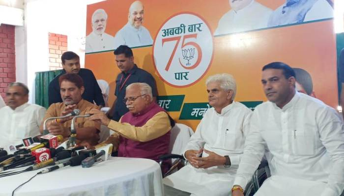 BJP Joining 3