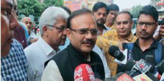 BJP Meeting 1