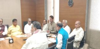 BJP Meeting 2