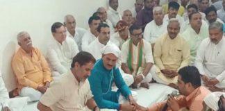 BJP Office 1