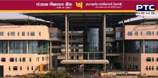 Bank merger: PNB mulls capital infusion of up to Rs 18,000 crore