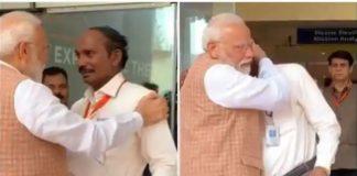 PM Narendra Modi Hugs consoles ISRO Chief K Sivan after he broke down in Tears