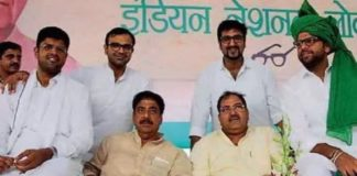 Chautala Family (1)