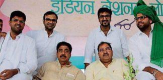 Chautala Family