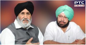 Dr Cheema suggests to CM to go to the field and ask people whether they were satisfied with functioning of the Congress govt