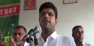 Dushyant Chautala 2 (1)