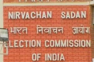 Press conference to be held today by Election Commission of India
