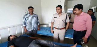 Faridabad Police 1
