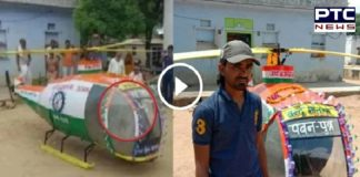 Watch: Farmer's son built a helicopter in home using Honda CBZ Engine in Rajasthan