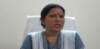 Geeta Bhukkal 1